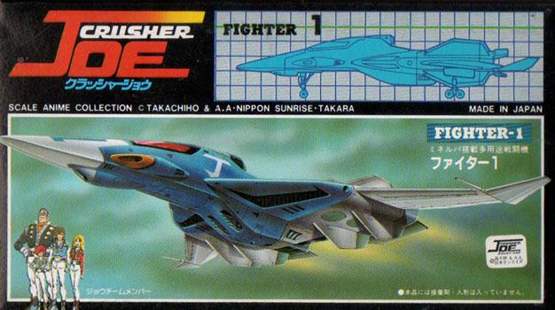 """Crusher >> """"Crusher Joe"""" Fighter 1 by Takara"""