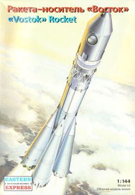vostok rocket model - photo #42