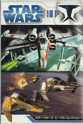 F-Toys Star Wars Collection 1 Box Art