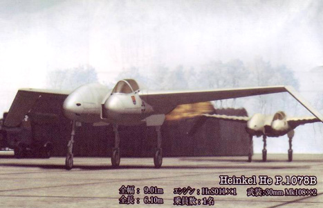Heinkel He-P.1078B 1:144 Model by Takara - Instruction Art