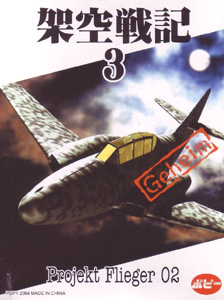 Heinkel He-P.1078B 1:144 Model by Takara - Box Art