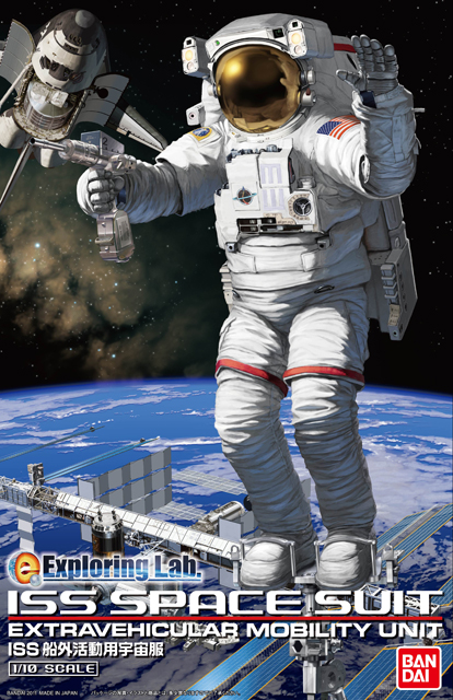 iss for space suits-#21