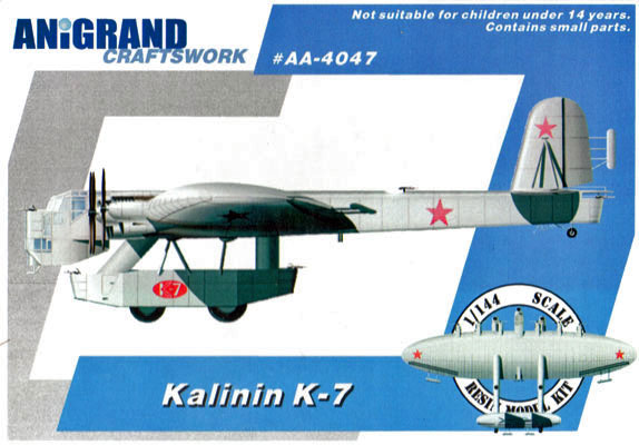 jet model planes with Kalinink 7page on HillerHor  Aurora in addition 497872 as well McDonnell Skyhawk additionally Airbus Gets 1st Production Jet Engines With 3d Printed Parts From Cfm together with Convair B 58 Hustler.