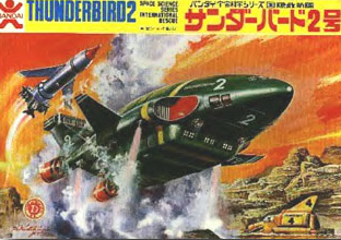 Thunderbird 2 Box Art